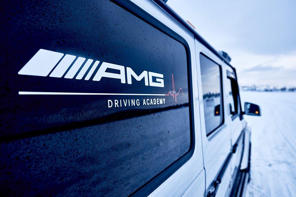 √AMG Driving Academy Arjeplog 2016